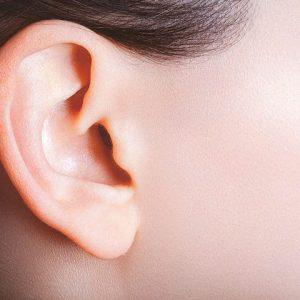 audiology humm category